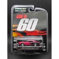 1:64 GREENLIGHT PLYMOUTH 1971 60 SANİYE